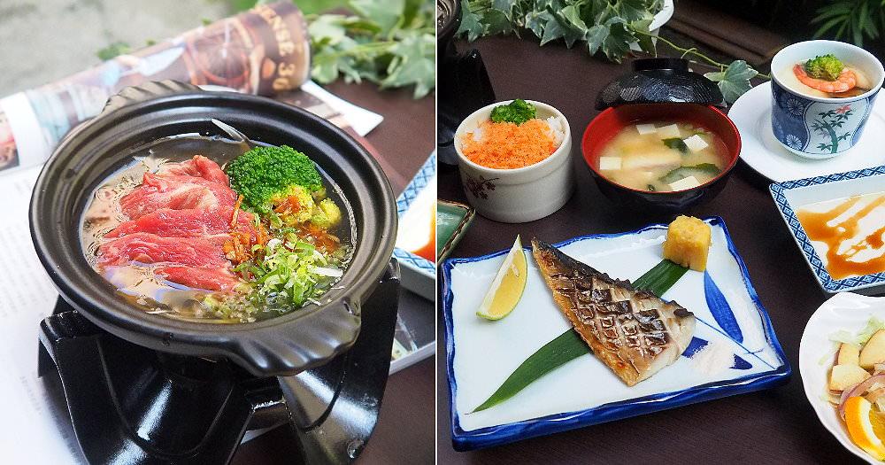 20181129194049 52 - 熱血採訪 | 崇德路日式庭園食堂,精緻簡餐含主菜有七道菜色,優雅環境下用餐舒適又超值!