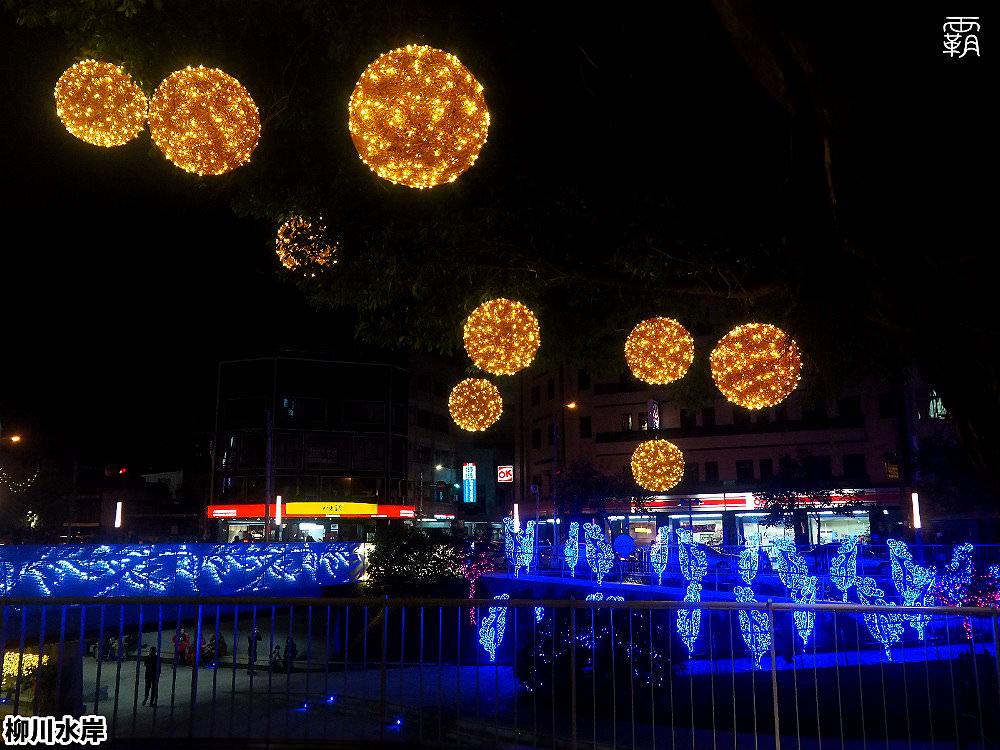 20181207231058 5 - 柳川水岸步道水上聖誕樹亮起來,最水聖誕樹是夢幻七彩顏色~