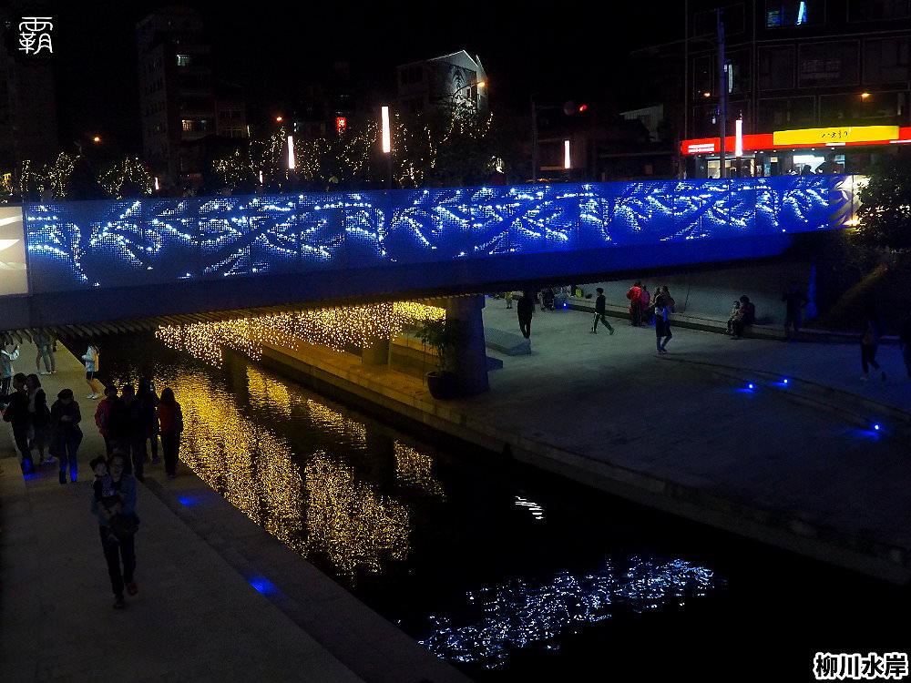 20181207231059 4 - 柳川水岸步道水上聖誕樹亮起來,最水聖誕樹是夢幻七彩顏色~