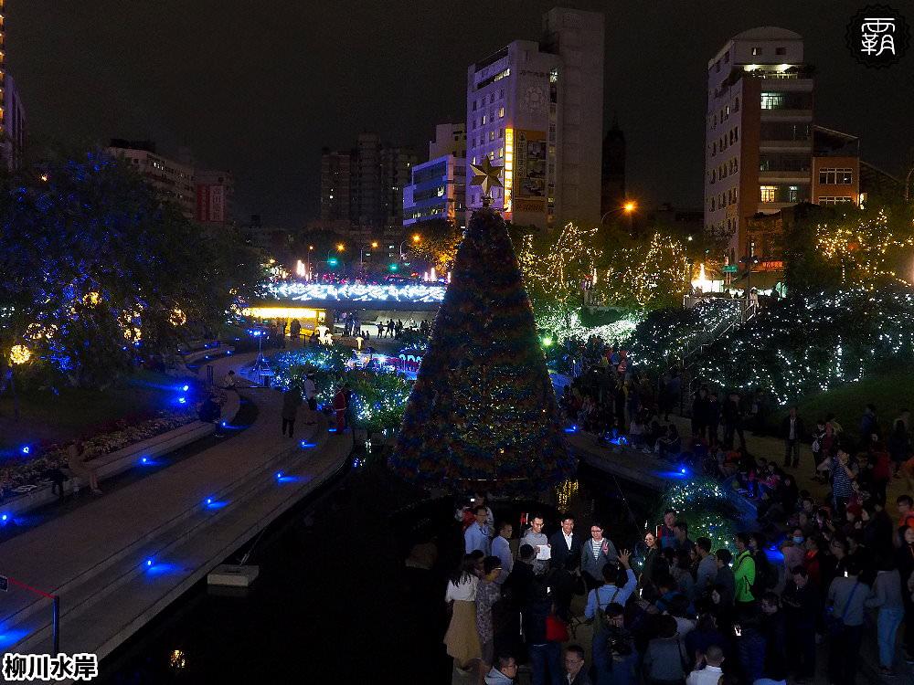 20181207231104 91 - 柳川水岸步道水上聖誕樹亮起來,最水聖誕樹是夢幻七彩顏色~