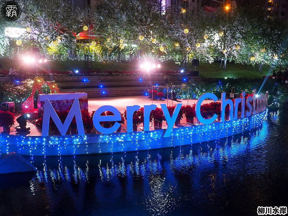 20181207231117 56 - 柳川水岸步道水上聖誕樹亮起來,最水聖誕樹是夢幻七彩顏色~