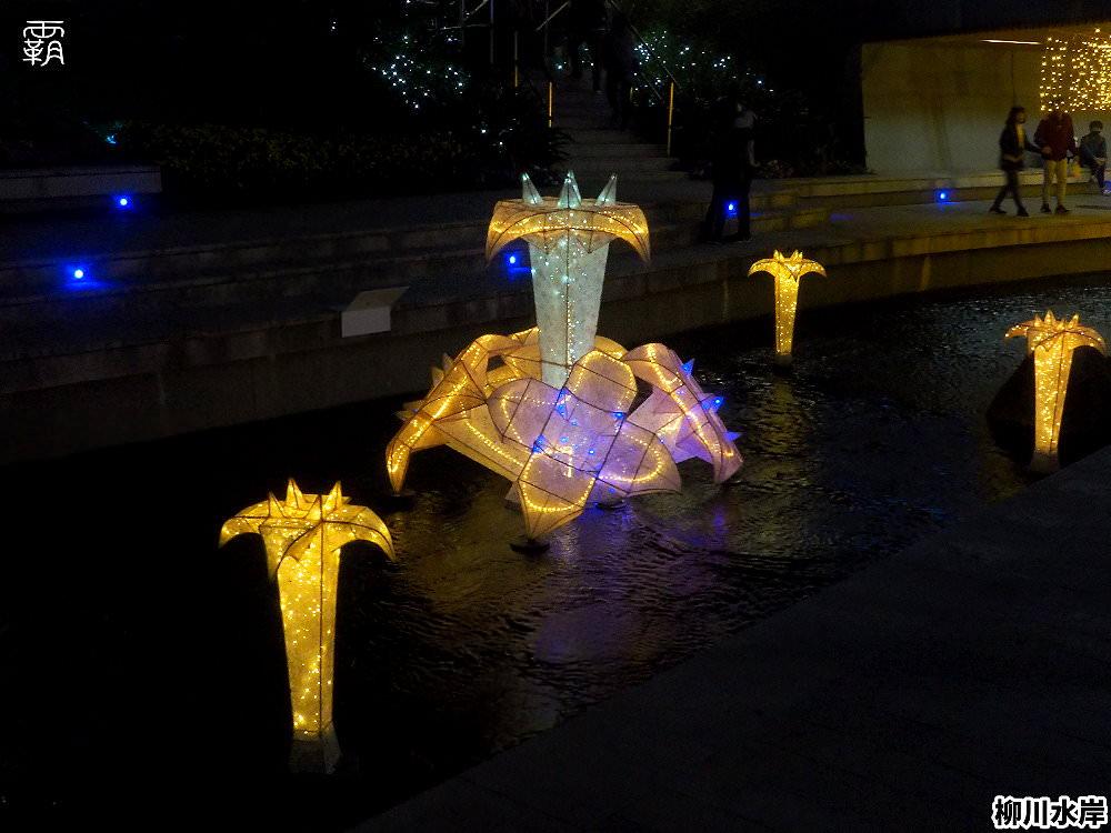 20181207231128 34 - 柳川水岸步道水上聖誕樹亮起來,最水聖誕樹是夢幻七彩顏色~