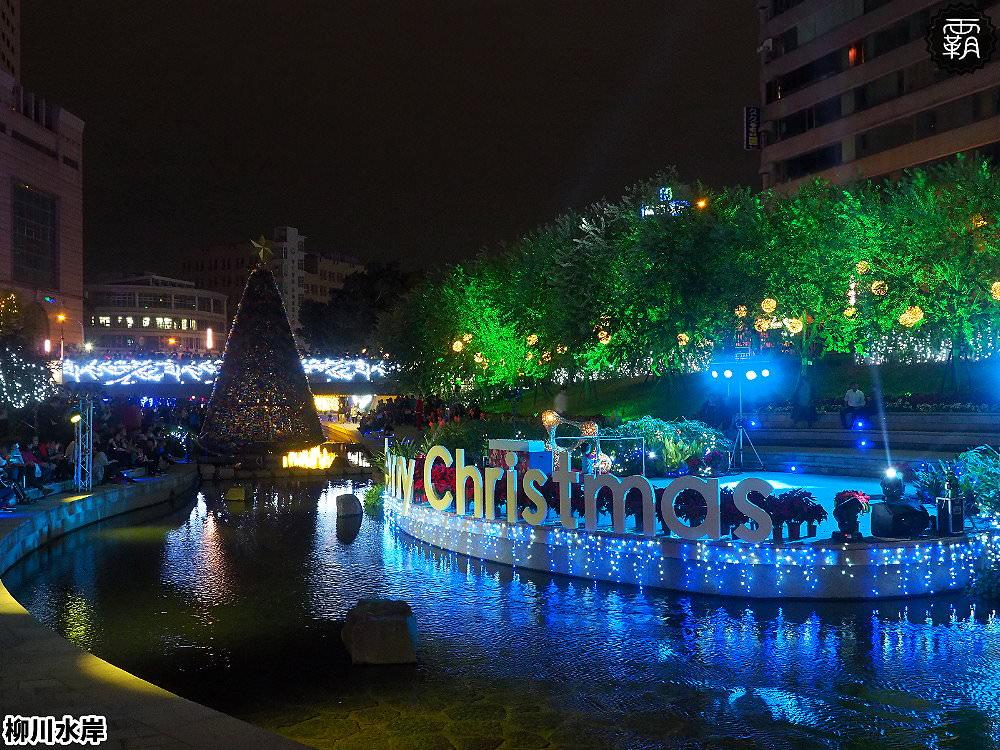 20181207231133 86 - 柳川水岸步道水上聖誕樹亮起來,最水聖誕樹是夢幻七彩顏色~