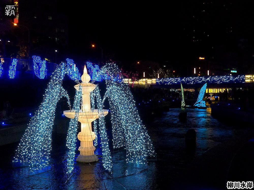 20181207231138 22 - 柳川水岸步道水上聖誕樹亮起來,最水聖誕樹是夢幻七彩顏色~