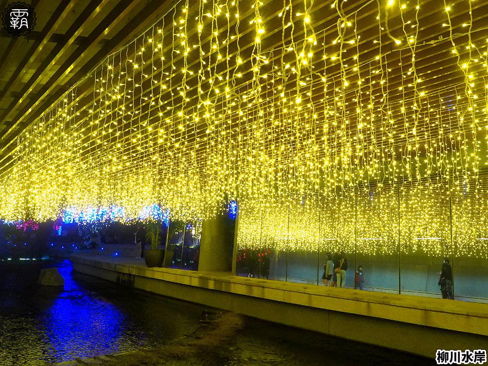 20181207231139 17 - 柳川水岸步道水上聖誕樹亮起來,最水聖誕樹是夢幻七彩顏色~