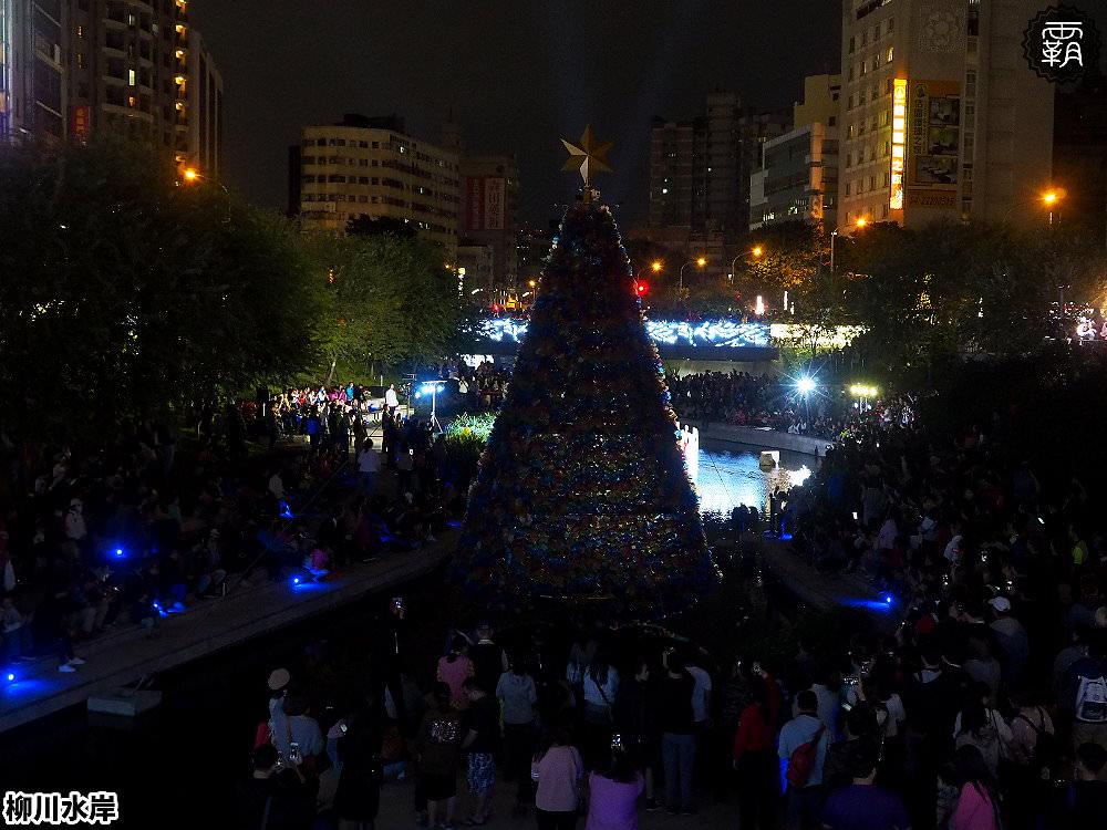 20181207231621 50 - 柳川水岸步道水上聖誕樹亮起來,最水聖誕樹是夢幻七彩顏色~