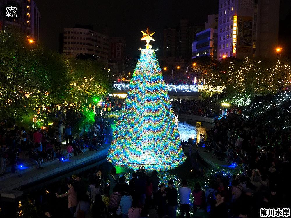 20181207231625 9 - 柳川水岸步道水上聖誕樹亮起來,最水聖誕樹是夢幻七彩顏色~