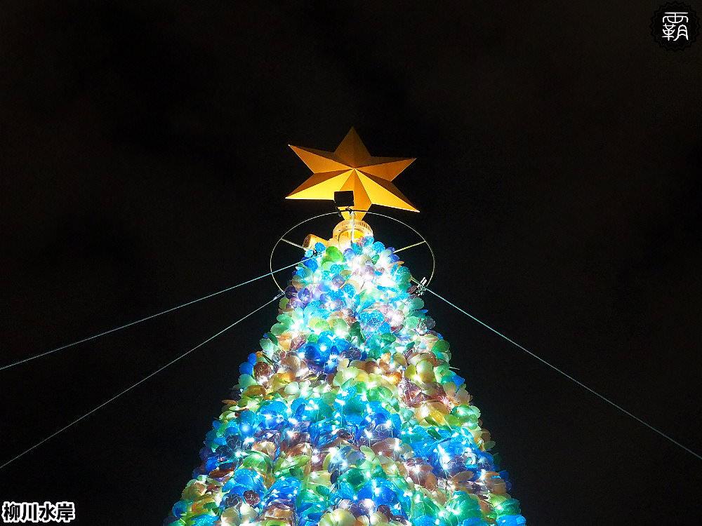 20181207231710 2 - 柳川水岸步道水上聖誕樹亮起來,最水聖誕樹是夢幻七彩顏色~