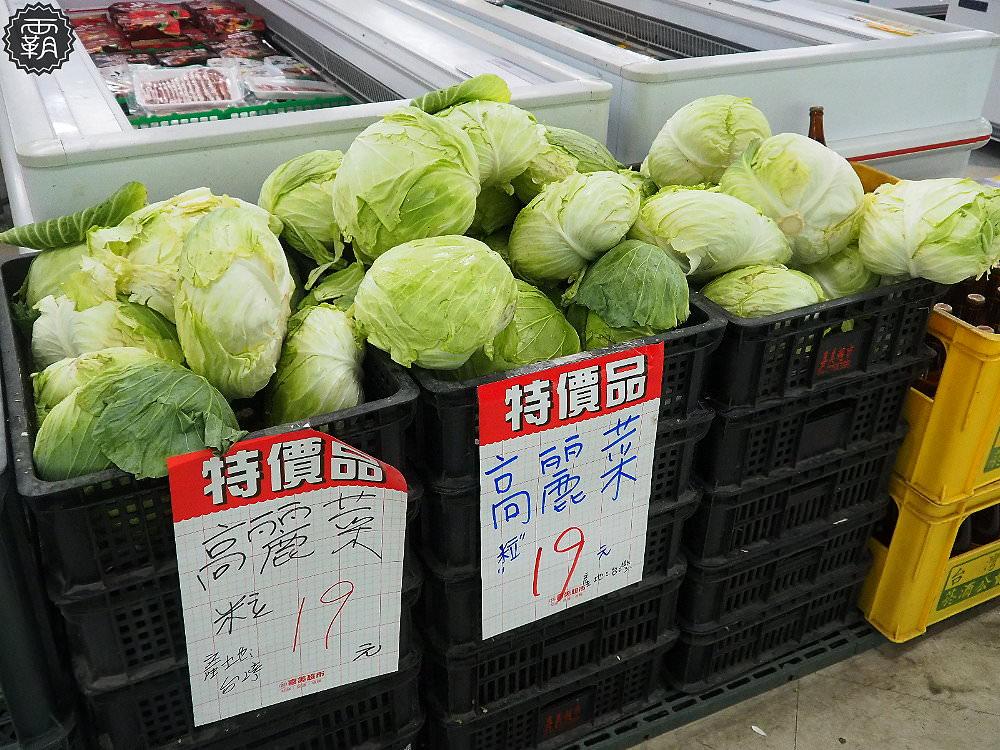20181214231100 17 - 吃高麗菜做公益,12/15海線地區帶著發票免費兌換高麗菜~