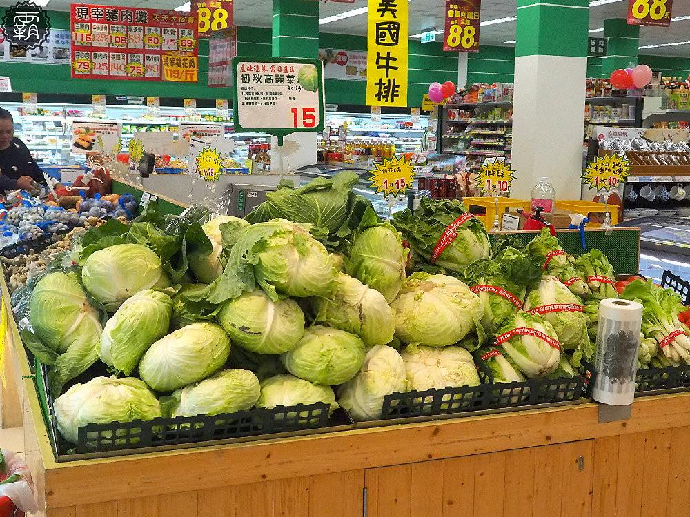 20181214231104 9 - 吃高麗菜做公益,12/15海線地區帶著發票免費兌換高麗菜~