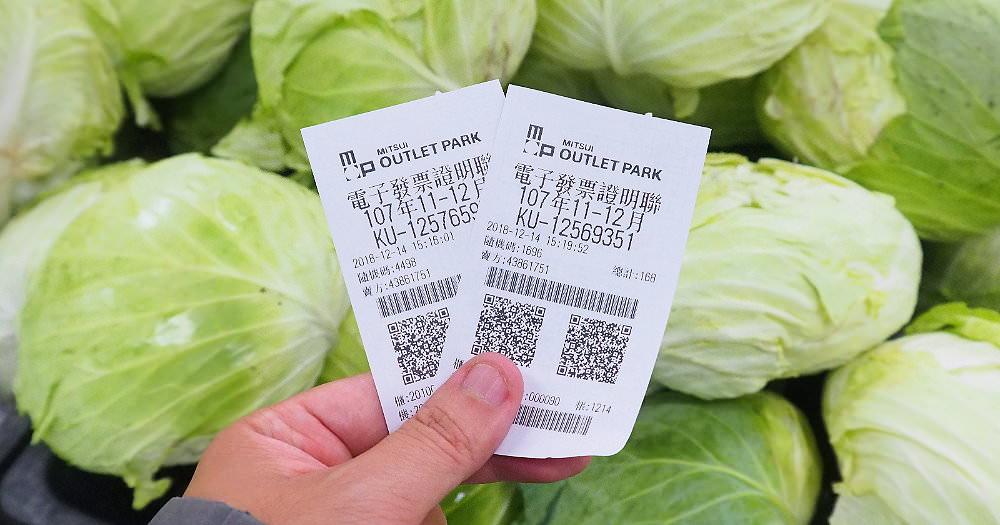 20181214231818 76 - 吃高麗菜做公益,12/15海線地區帶著發票免費兌換高麗菜~