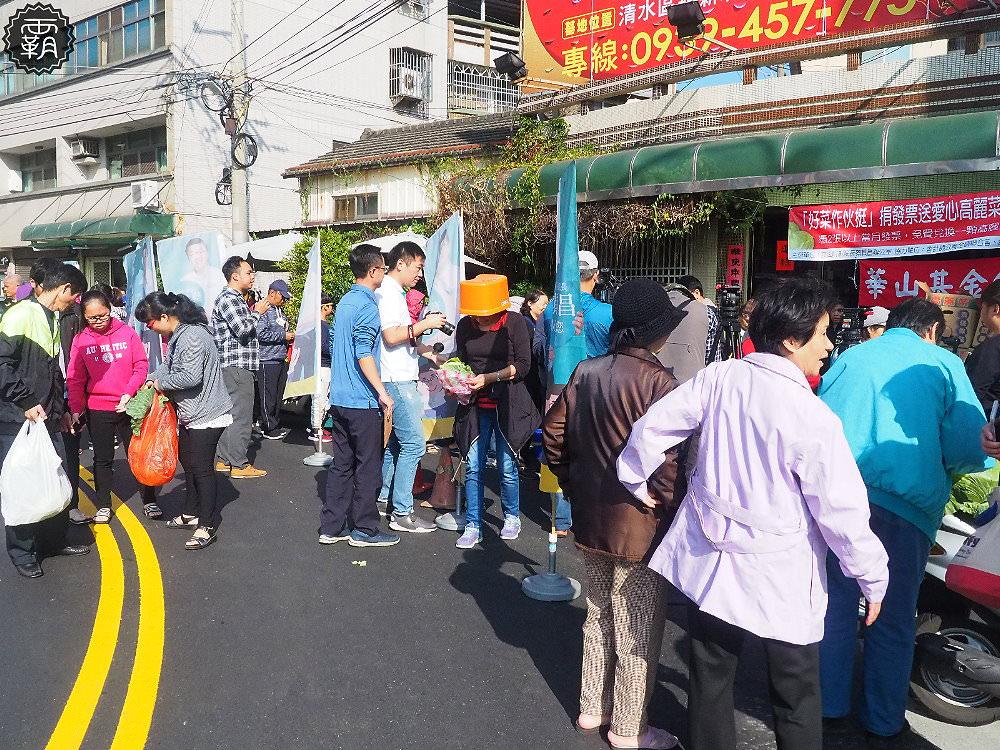 20181215101939 2 - 吃高麗菜做公益,12/15海線地區帶著發票免費兌換高麗菜~
