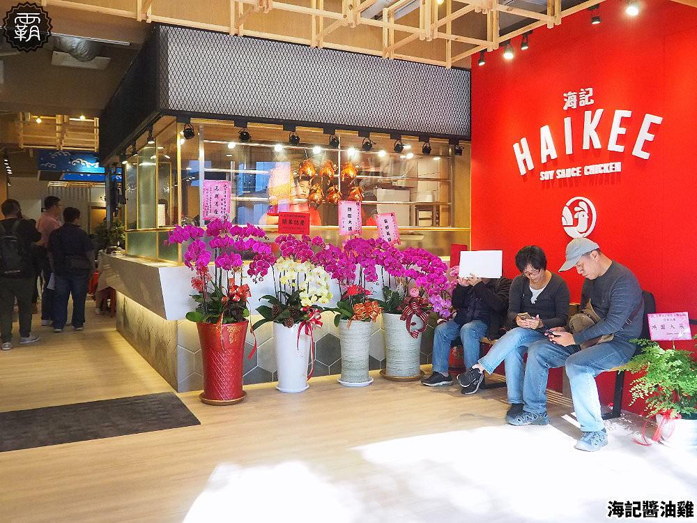 20181224171351 67 - 海記醬油雞,新加坡60年醬油雞,油亮色澤雞肉滑嫩~