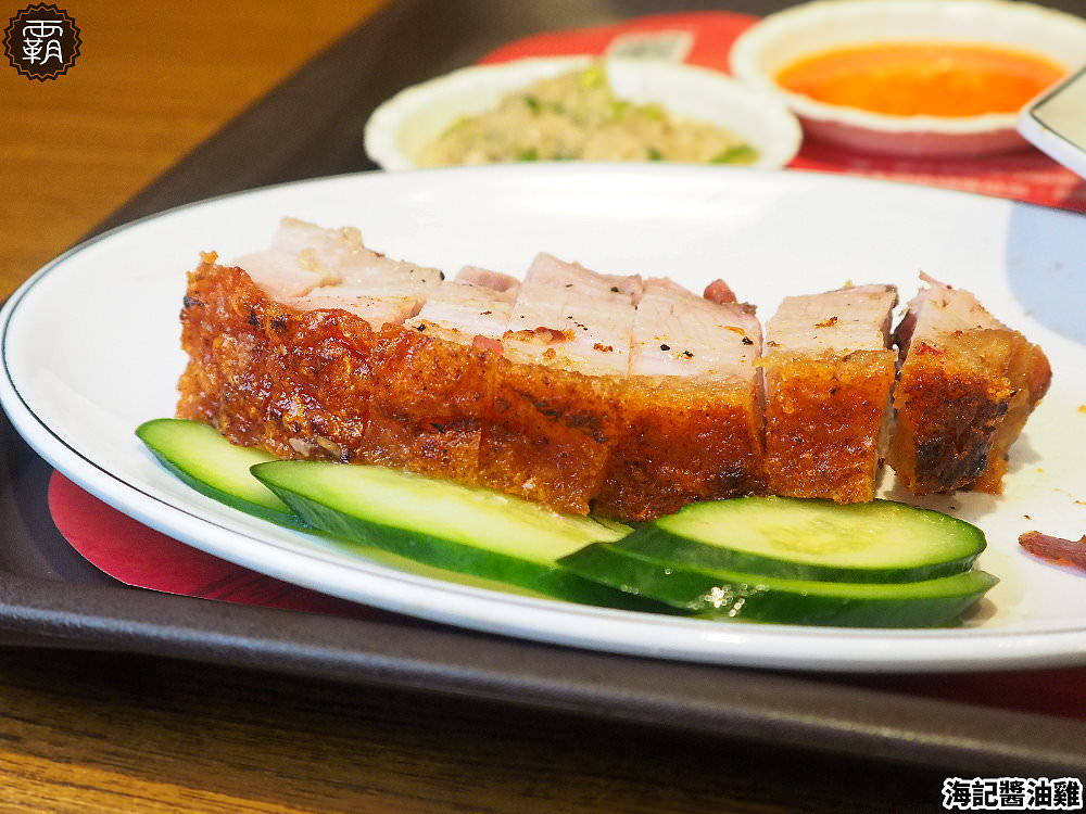 20181224171623 59 - 海記醬油雞,新加坡60年醬油雞,油亮色澤雞肉滑嫩~