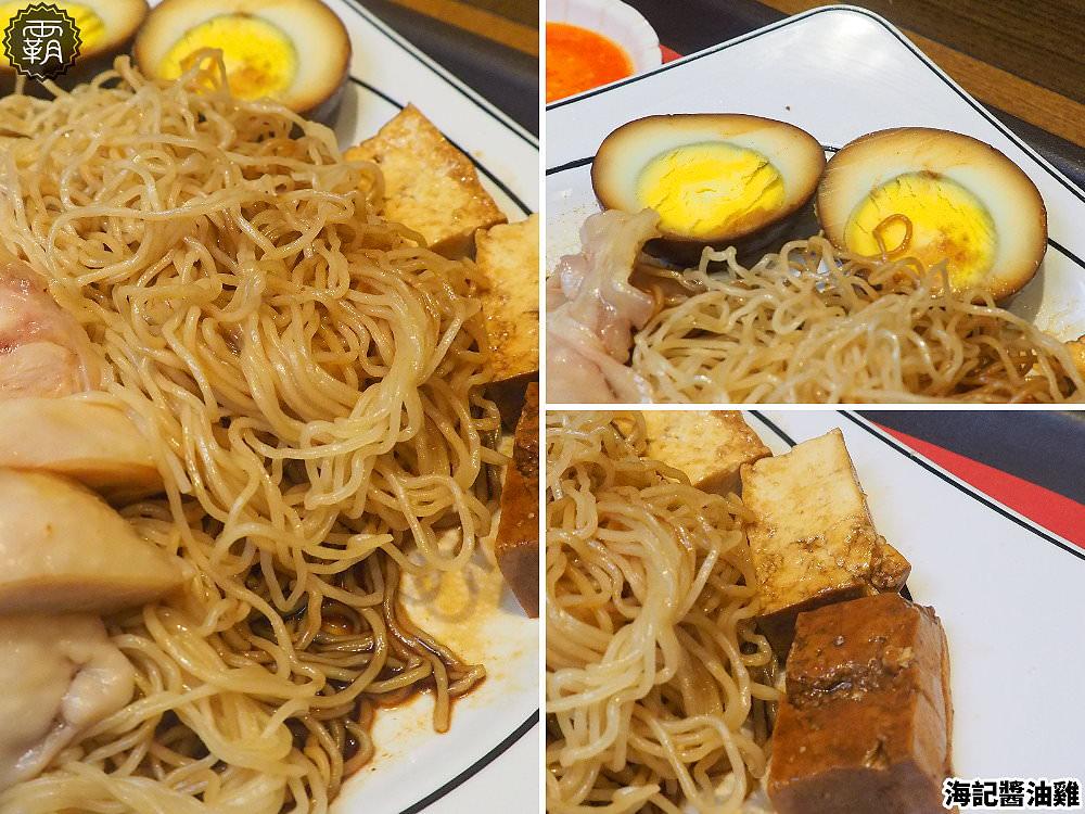 20181224171627 98 - 海記醬油雞,新加坡60年醬油雞,油亮色澤雞肉滑嫩~