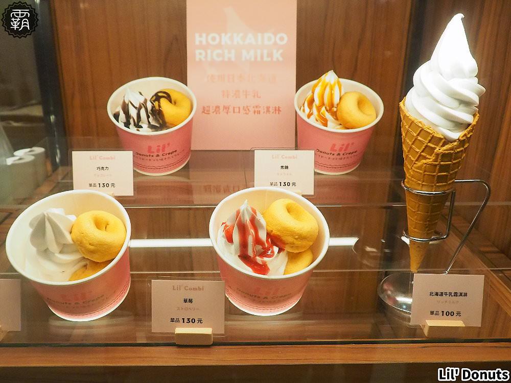 20181226195458 23 - 台中三井北海道Lil' Donuts甜甜圈,看現場製作甜甜圈好療癒~