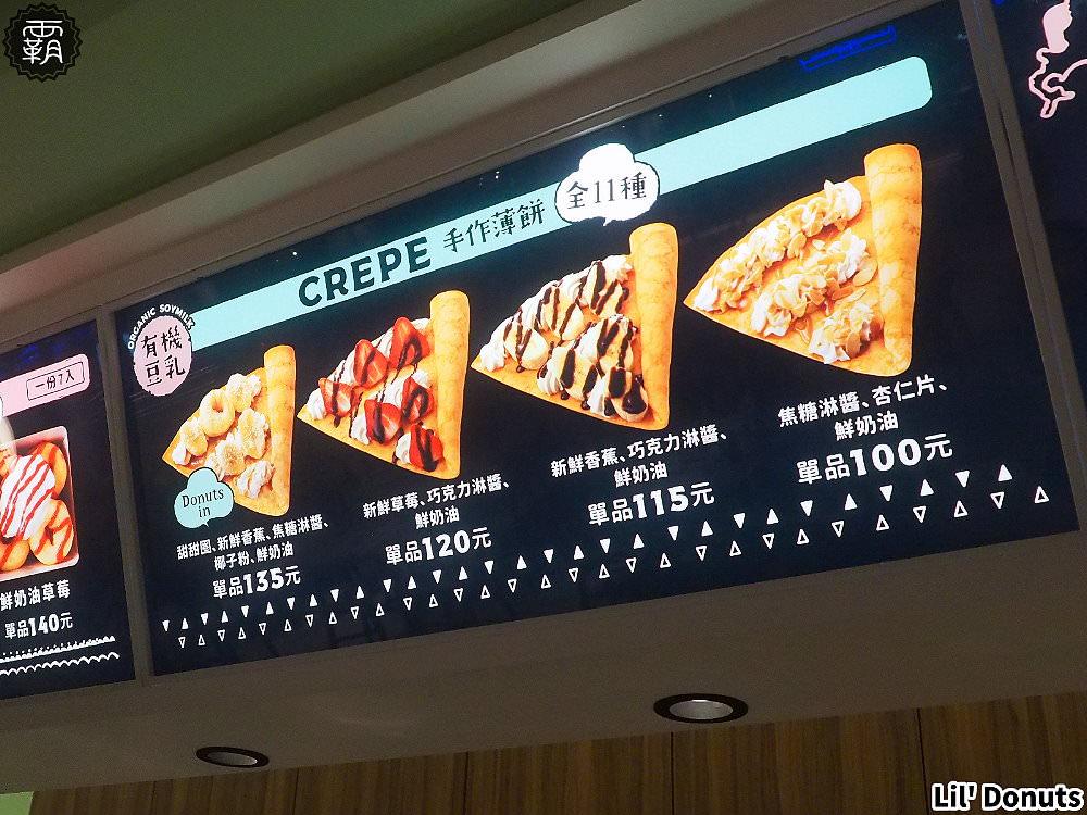 20181226195502 97 - 台中三井北海道Lil' Donuts甜甜圈,看現場製作甜甜圈好療癒~