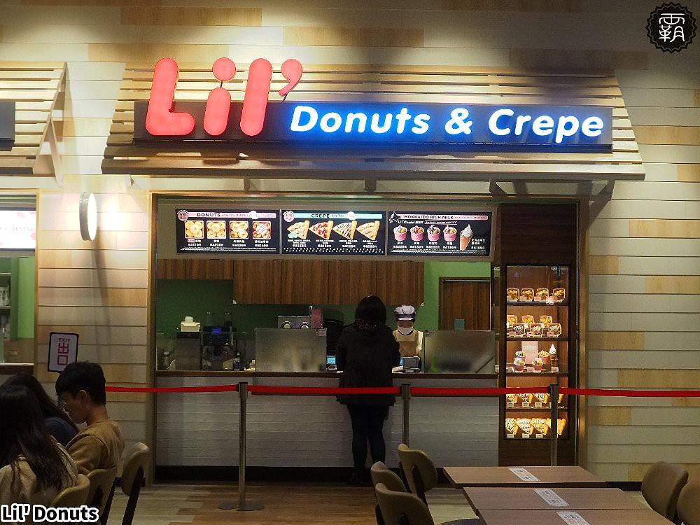 20181226195803 53 - 台中三井北海道Lil' Donuts甜甜圈,看現場製作甜甜圈好療癒~