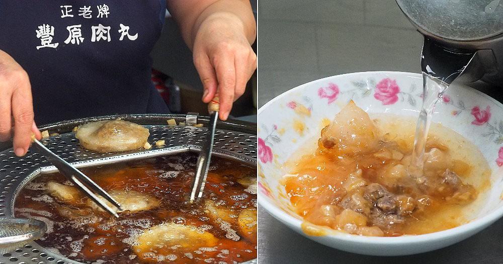 20190115191319 69 - 正老牌豐原肉丸,吃完肉丸要加入清湯一起吃是豐原人的共同記憶~