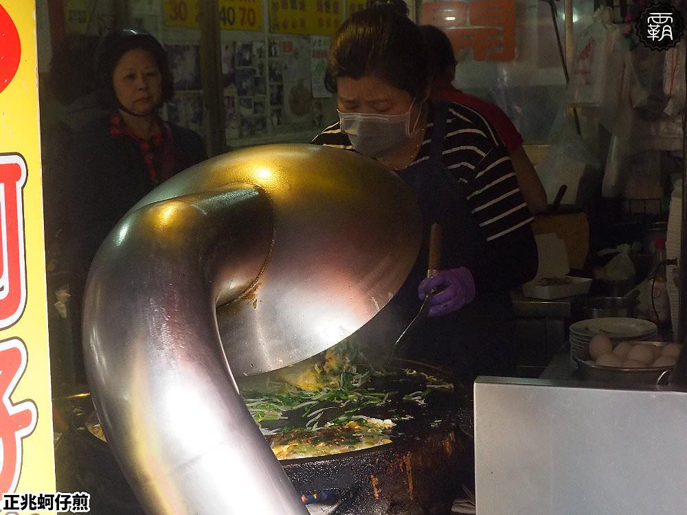 20190116193137 19 - 廟東夜市正兆蚵仔煎,獨特辣醬帶有花生香氣,加辣吃更對味~