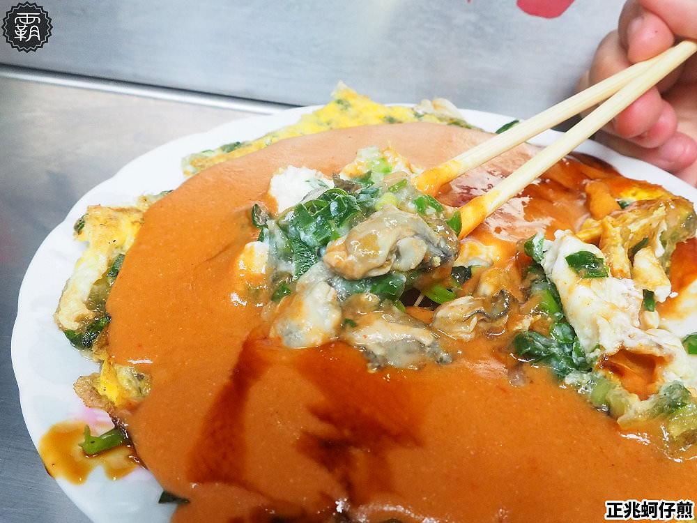 20190116193311 76 - 廟東夜市正兆蚵仔煎,獨特辣醬帶有花生香氣,加辣吃更對味~