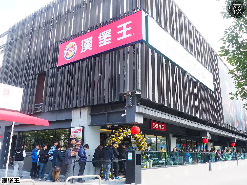 20190121143237 10 - 台中又一漢堡王據點開幕!漢堡王JMall店是獨立店面,開幕優惠任選兩套餐點就送限量購物袋!