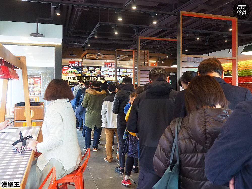 20190121143327 46 - 台中又一漢堡王據點開幕!漢堡王JMall店是獨立店面,開幕優惠任選兩套餐點就送限量購物袋!