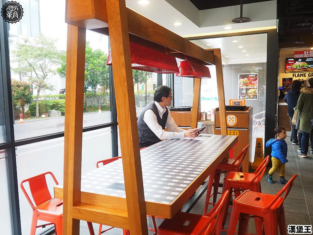 20190121143329 92 - 台中又一漢堡王據點開幕!漢堡王JMall店是獨立店面,開幕優惠任選兩套餐點就送限量購物袋!