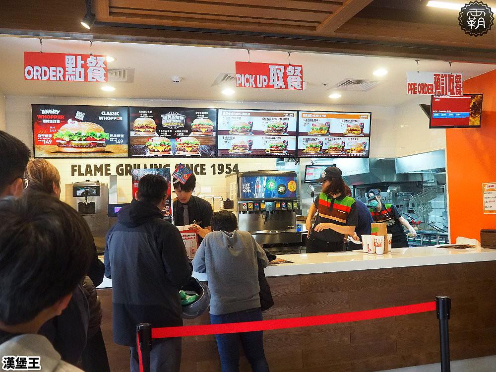 20190121143333 63 - 台中又一漢堡王據點開幕!漢堡王JMall店是獨立店面,開幕優惠任選兩套餐點就送限量購物袋!