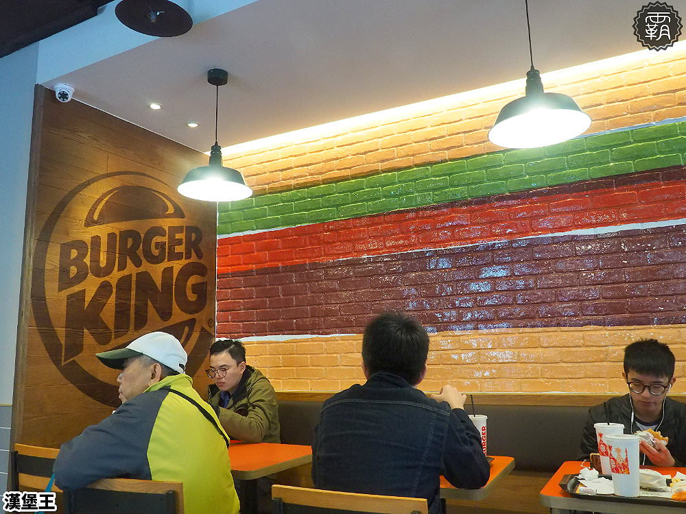 20190121143552 92 - 台中又一漢堡王據點開幕!漢堡王JMall店是獨立店面,開幕優惠任選兩套餐點就送限量購物袋!