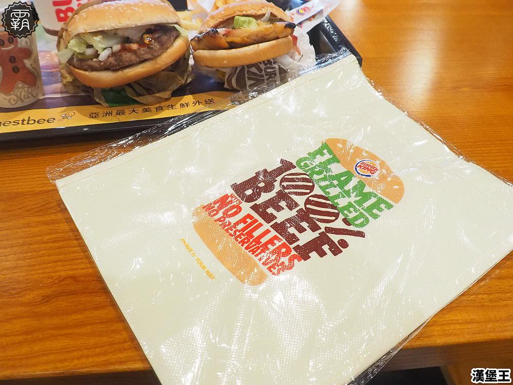 20190121143755 51 - 台中又一漢堡王據點開幕!漢堡王JMall店是獨立店面,開幕優惠任選兩套餐點就送限量購物袋!
