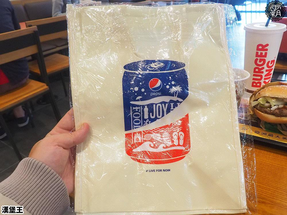 20190121143756 64 - 台中又一漢堡王據點開幕!漢堡王JMall店是獨立店面,開幕優惠任選兩套餐點就送限量購物袋!