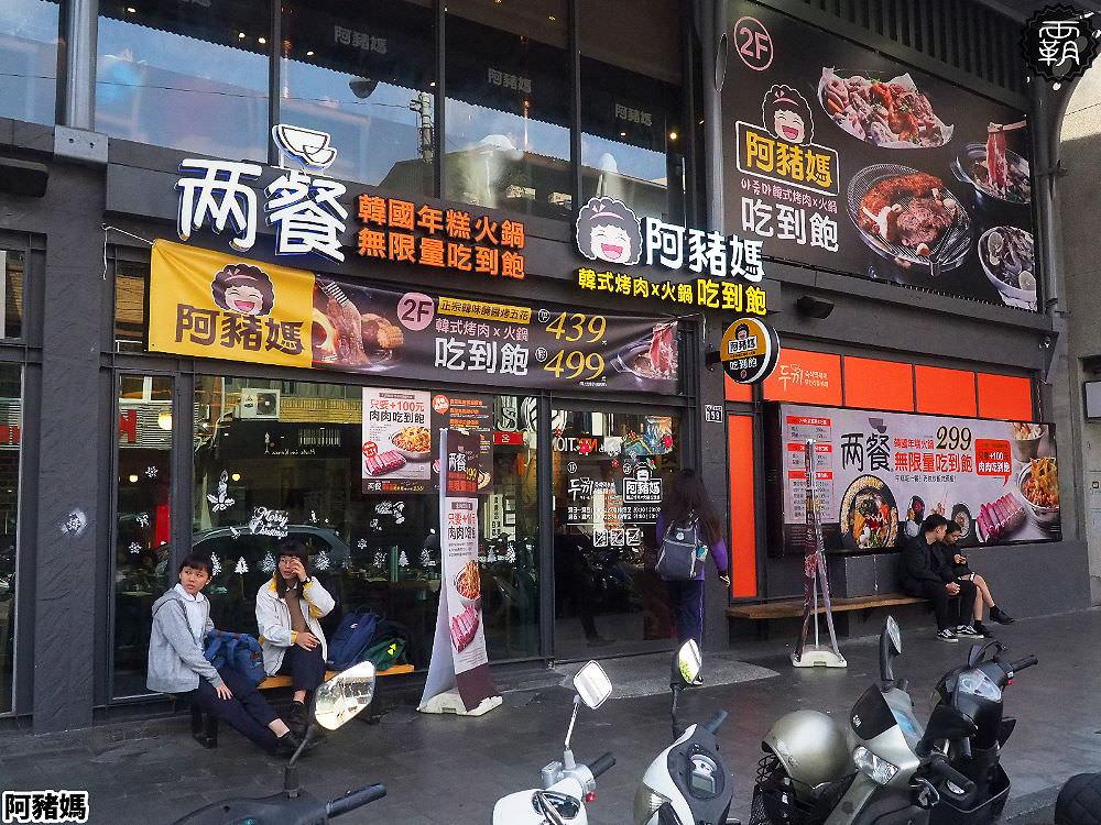 20190125011327 22 - 台中燒肉霸主有新動作!一次承租三間連鎖店面,打造700坪旗艦店!