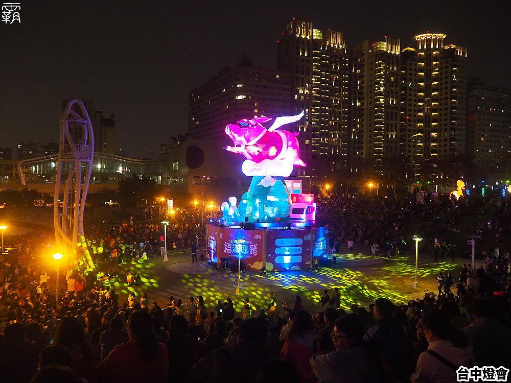 20190217003901 72 - 2020台灣燈會年底在台中登場,3個燈區共65天展期,新出爐的識別LOGO看過了嗎?