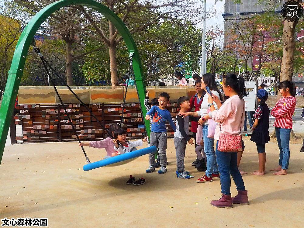 20190220165739 61 - 森林公園有少見的木珠溜滑梯!大小朋友都玩嗨惹~