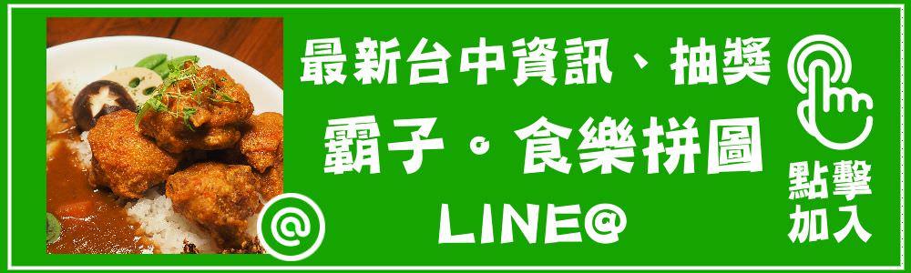 20190226165649 88 - 台中燒肉霸主有新動作!一次承租三間連鎖店面,打造700坪旗艦店!