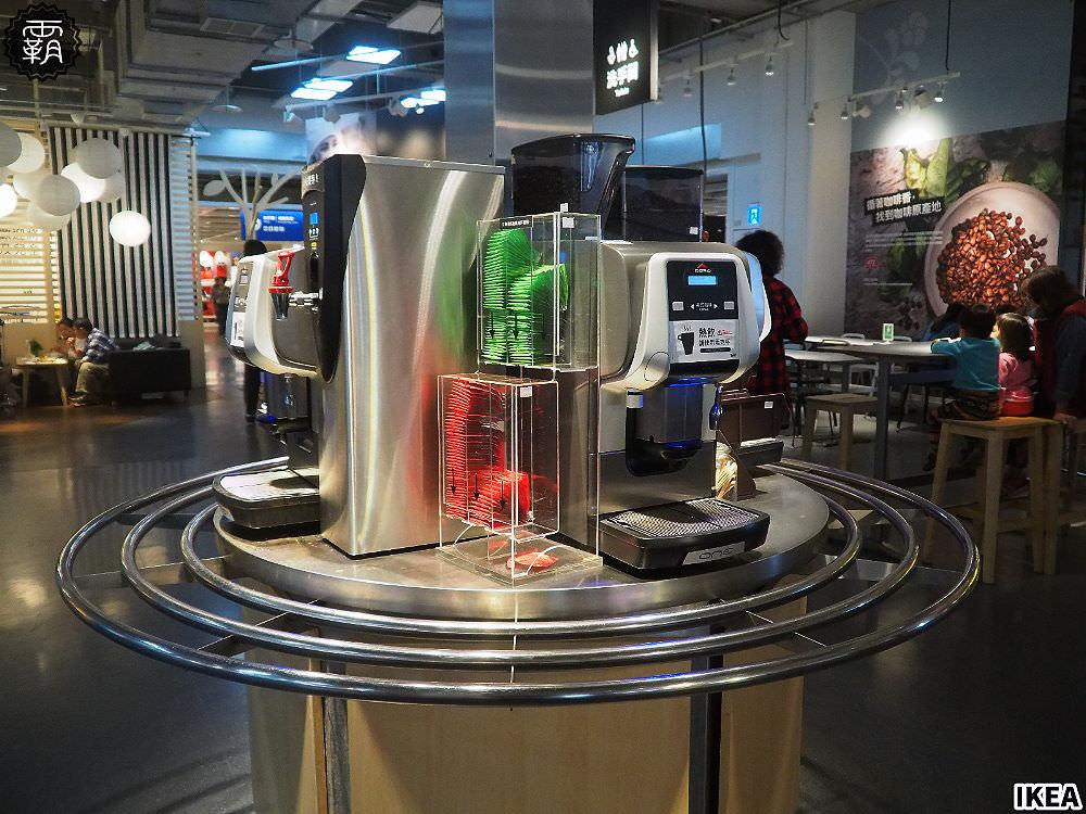 20190305225637 46 - IKEA有新菜色!蔬菜丸、鮭魚丸,新卡友消費送經典造型零錢包~