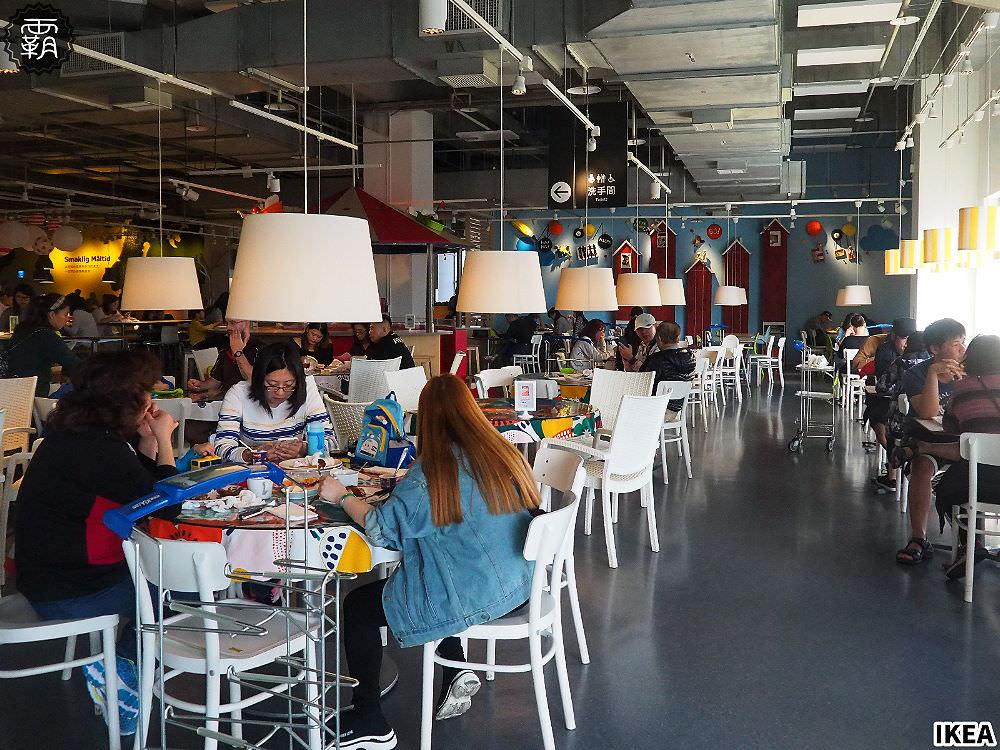 20190305225641 7 - IKEA有新菜色!蔬菜丸、鮭魚丸,新卡友消費送經典造型零錢包~