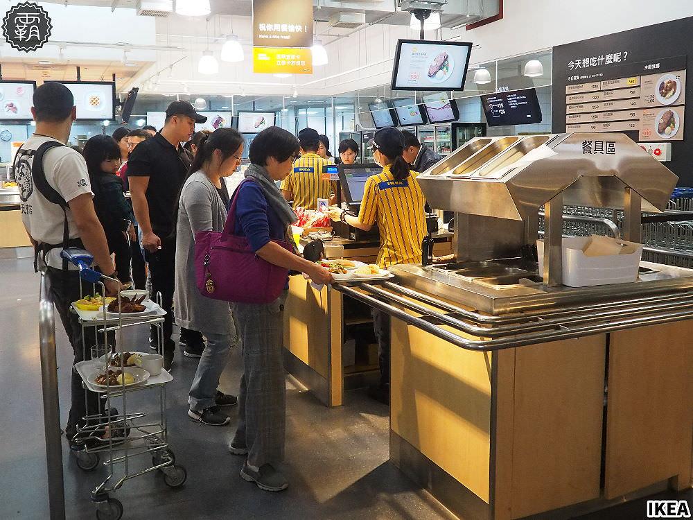 20190305225643 25 - IKEA有新菜色!蔬菜丸、鮭魚丸,新卡友消費送經典造型零錢包~