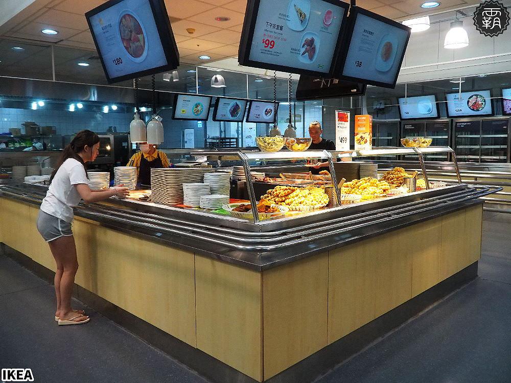 20190305225645 69 - IKEA有新菜色!蔬菜丸、鮭魚丸,新卡友消費送經典造型零錢包~