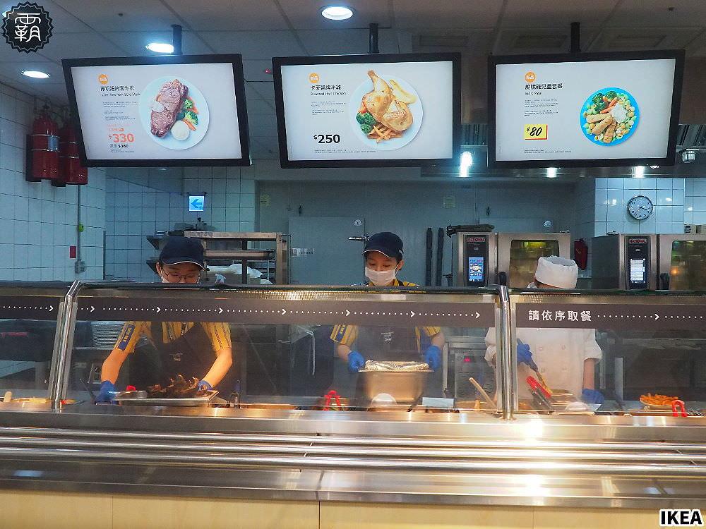 20190305225657 60 - IKEA有新菜色!蔬菜丸、鮭魚丸,新卡友消費送經典造型零錢包~