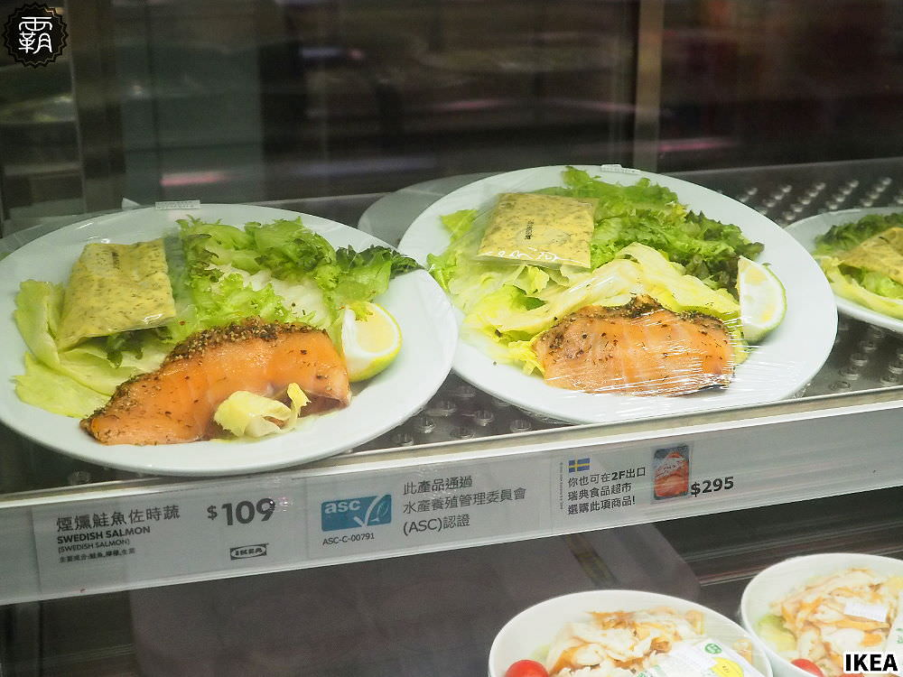 20190305225700 71 - IKEA有新菜色!蔬菜丸、鮭魚丸,新卡友消費送經典造型零錢包~