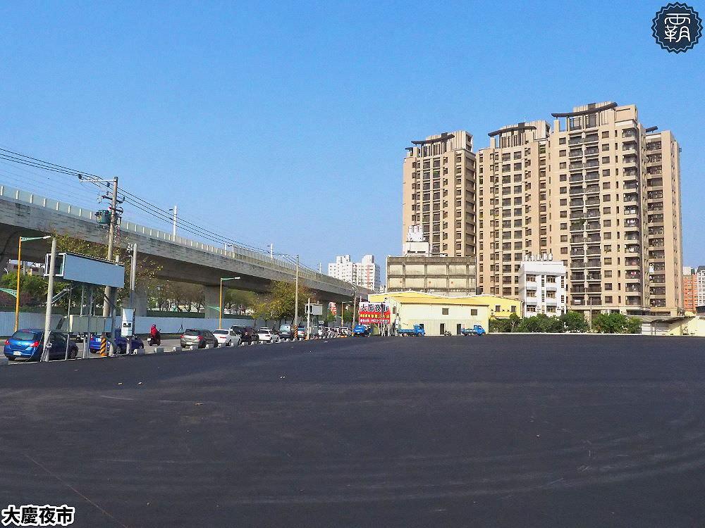20190312215057 46 - 台中大慶夜市即將開幕!占地超過千坪,場地開闊平整,鄰近火車站!