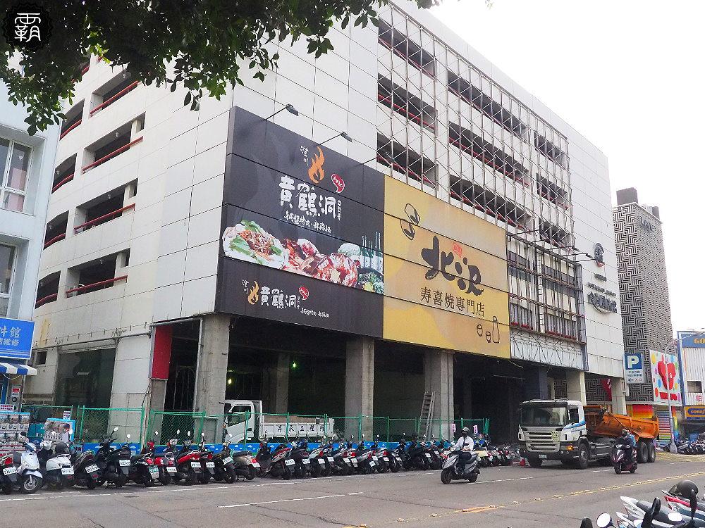 20190313192005 62 - 台中燒肉霸主有新動作!一次承租三間連鎖店面,打造700坪旗艦店!