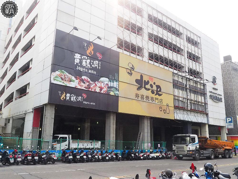 20190313192008 75 - 台中燒肉霸主有新動作!一次承租三間連鎖店面,打造700坪旗艦店!