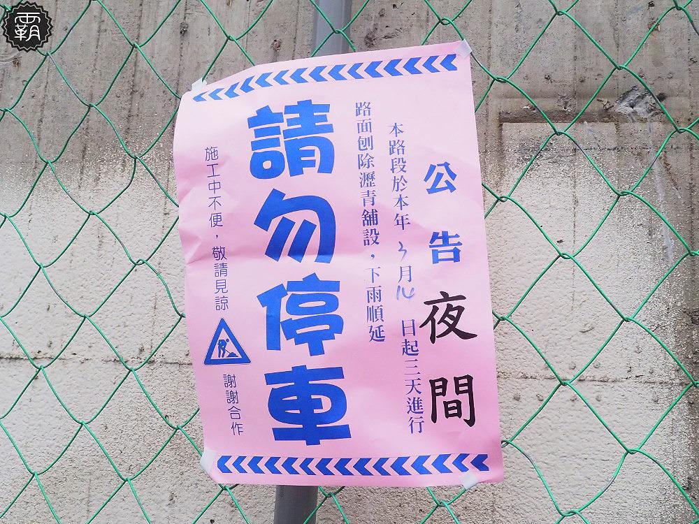 20190313192017 77 - 台中燒肉霸主有新動作!一次承租三間連鎖店面,打造700坪旗艦店!