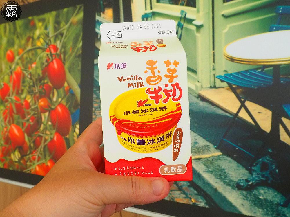 20190328164814 37 - 7-ELEVEN推出小美冰淇淋香草牛奶,老味道也能用喝的耶~