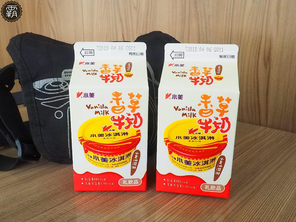 20190328164851 96 - 7-ELEVEN推出小美冰淇淋香草牛奶,老味道也能用喝的耶~