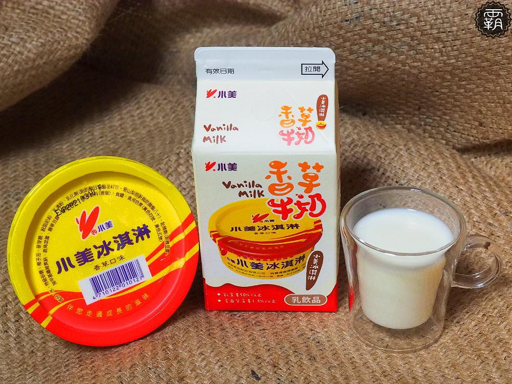 20190328165153 38 - 7-ELEVEN推出小美冰淇淋香草牛奶,老味道也能用喝的耶~