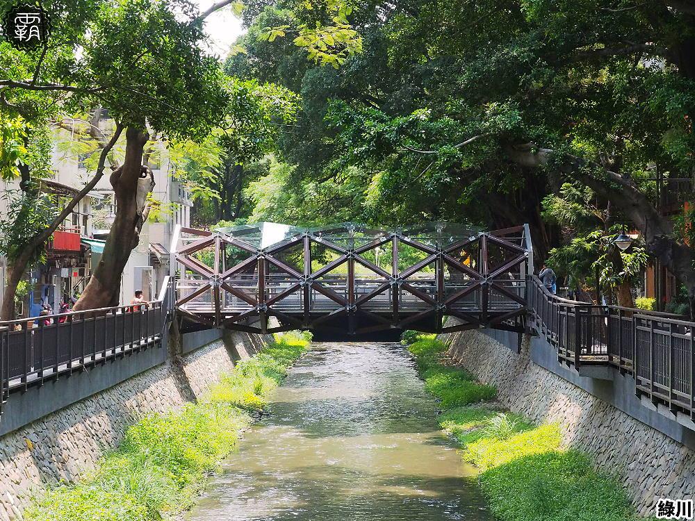 20190422184258 44 - 綠川書屋橋,綠川二期新景點,書香綠意交織成畫!